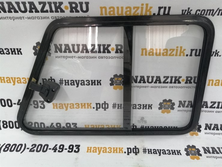 Окна раздвижные УАЗ 452 Буханка, УАЗ 469, 3151*