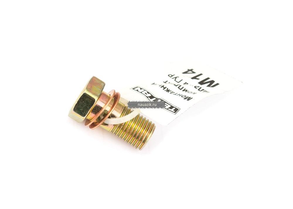 Болт-штуцер гидроусилителя руля (болт+2 шайбы) М14 х1,5