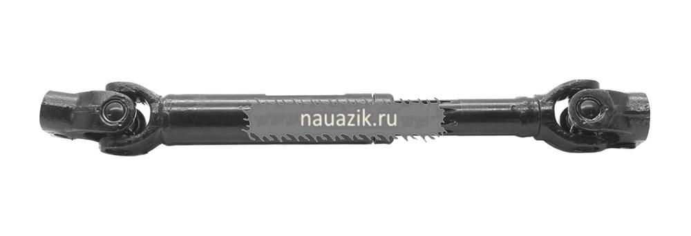 Вал рулевого управления карданный (шлиц крупный/клин диам. 20) с ГУР Борисов (АДС)