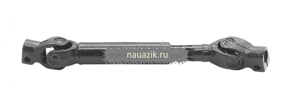 Вал рулевого управления карданный (шлиц крупный/шлиц мел) а/м HUNTER с ГУР ZF (ан. 315195-3401400)