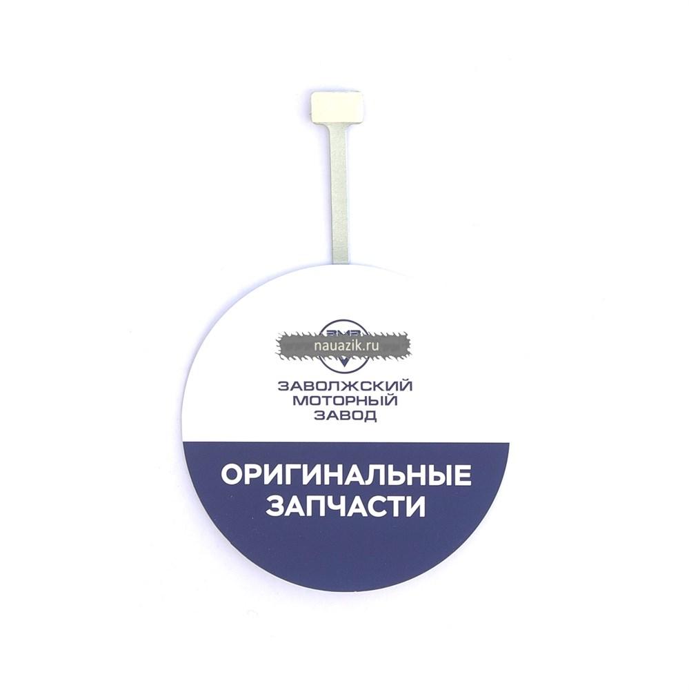 Воблер ЗМЗ