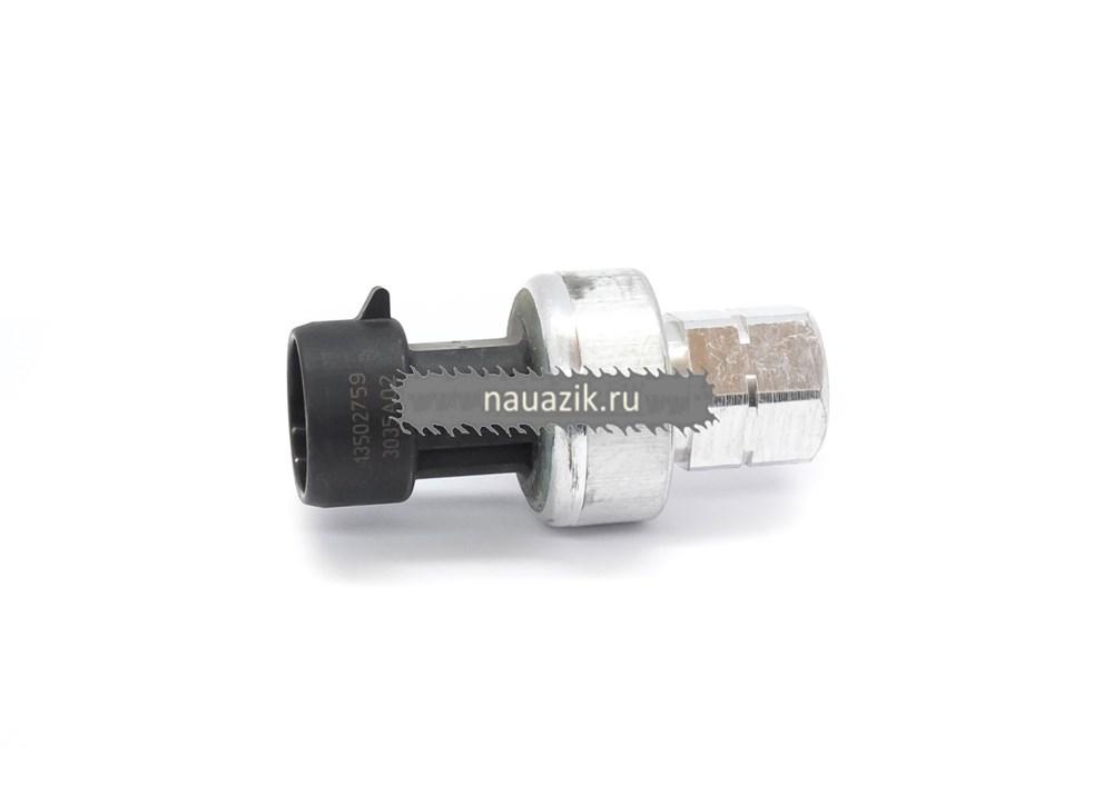 Датчик давления хладагента кондиционера 13502759