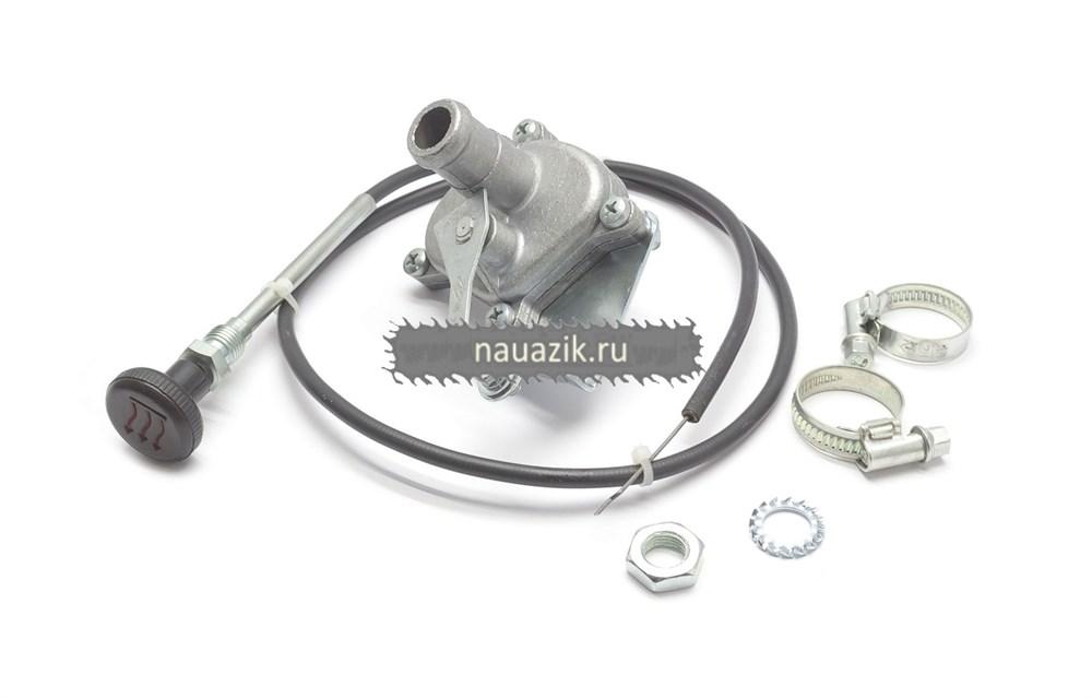 Кран отопителя УАЗ 3741 инж. керамический с установоч. комплектом D-20