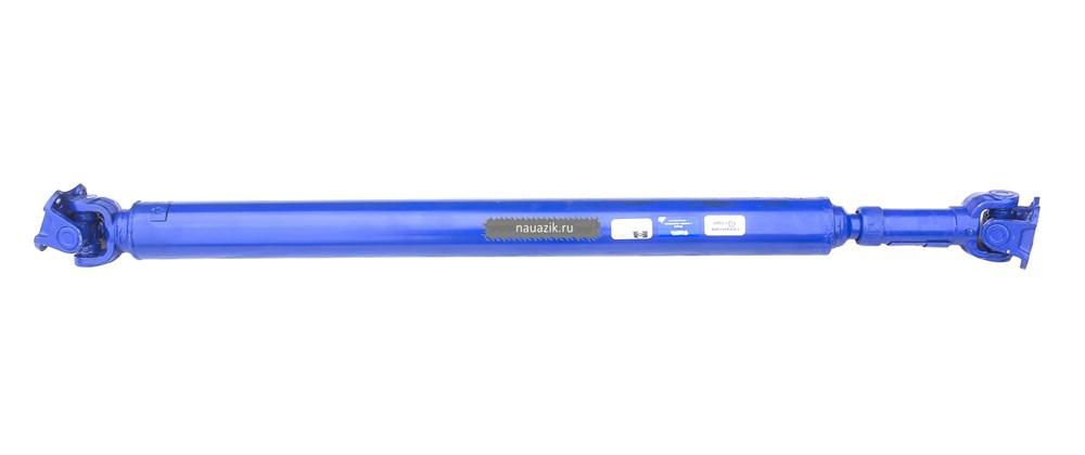 Вал карданный зад 3163 L=125 АДС (2-х опор) (гарантия 4 года)