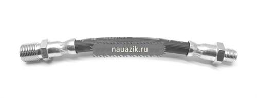 Шланг рабочего цилиндра сцепления УАЗ-452 (завод),L=195мм - фото 7336