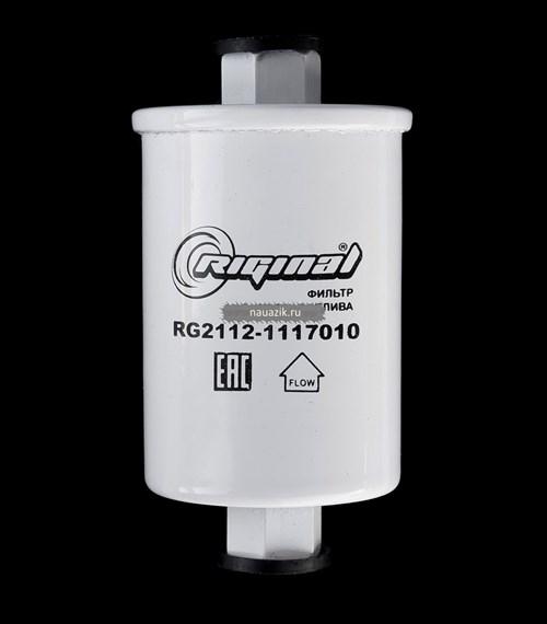 """Фильтр топливный тонкой очистки /рез. соединение/инжектор """"Riginal"""" - фото 7817"""