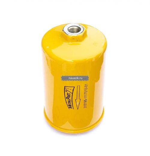 """Фильтр топливный тонкой очистки Хантер,3741/рез. соединение/инжектор  """"MetalPart"""" - фото 7844"""