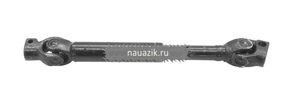 Вал рулевого управления карданный (шлиц крупный/клин диам. 23) (АДС)  с ГУР Стерлитамак