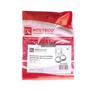 Уплотнитель крышки клапанов (свечного колодца) ЗМЗ-40524,40904 (4 шт) силикон РОСТЕКО