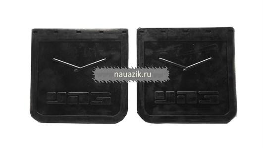 Брызговик резиновый задний УАЗ 452 (комплект из 2-х шт)