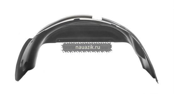 Подкрылок задний правый УАЗ Патриот до 2015 г.в.