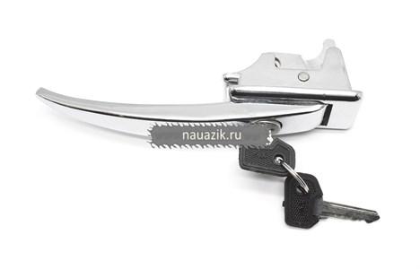 Ручка двери наружная УАЗ 452 с ключом (хромированная) завод в упаковке