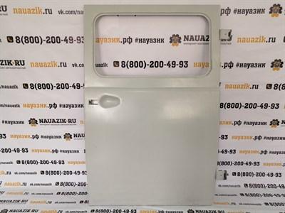 Дверь УАЗ 452 Буханка боковая (под стекло)