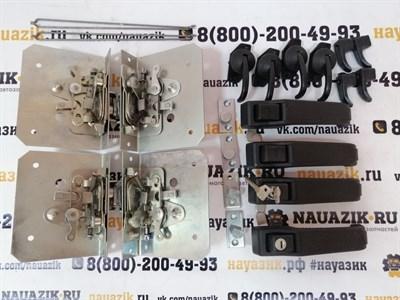 Комплект замков дверей люкс УАЗ 469, УАЗ Хантер (24 предмета)