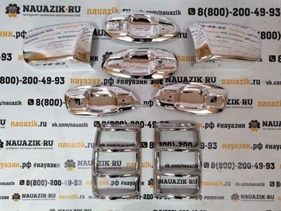 Комплект хромированных накладок УАЗ Патриот до 2014г.в. (дорестайлинг)