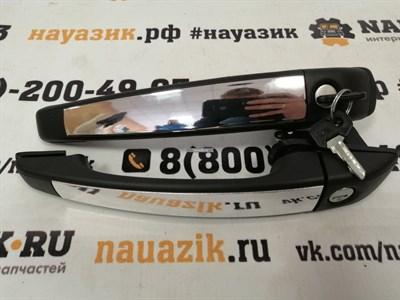 Евроручки ХРОМ УАЗ 452 Буханка (2шт.) под маленький ключ