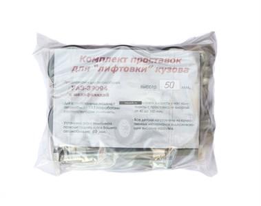 Лифтинг кузова УАЗ 39094 Фермер /40мм./