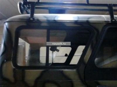 Окно раздвижное крыши (собачника) УАЗ 469 Хантер (к-т из 2-х штук)