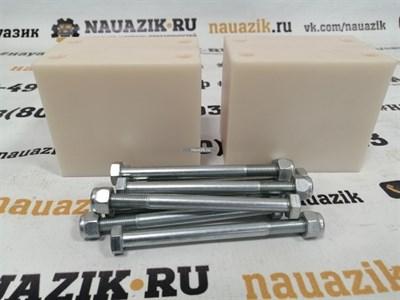 Комплект лифтинга рама-рессора 4 см УАЗ 469, 452 Буханка, Хантер, Патриот