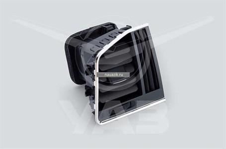 Дефлектор приборной панели боковой правый (УАЗ Патриот с 2016 г.в.)
