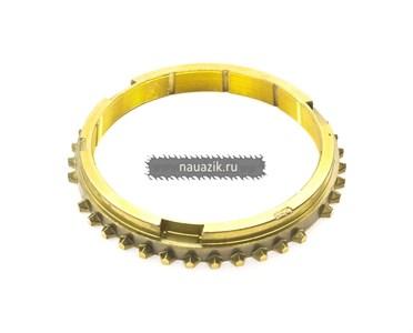 Кольцо синхронизатора (5-ти ст. КПП)